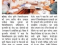 Rajasthan-Patrika-Kota,-01-05-2014-_DigitalEdition