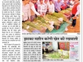 rajasthan-patrika-kota-03-03-2014-_digitaledition